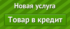        birjakreditov.com