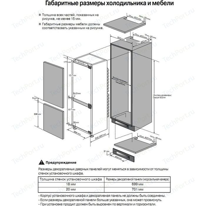 встраиваемый холодильник Lg Gr N309 Lla сверх низкие цены лучшая цена
