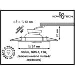 Купить Точечный поворотный светильник Novotech 369551