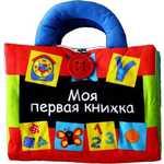 """K'S Kids Книжка-игрушка """"Моя первая книжка"""" RP50255"""