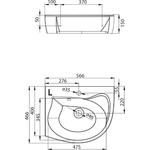 Купить Раковина мебельная Ravak rosa левая белая с отверстиями (XJ2L1100000)