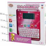 Play Smart ������� ������ - ���������� � ������ ������� 7323