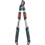Купить Сучкорез телескопический Gardena 650 BT Comfort (08779-20.000.00)