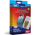 Аксессуар Topperr BS3 Мешки для пылесосов Bosch-Siemens (Тип P)