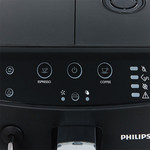 Кофе-машина Philips HD8825/09