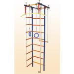 Купить Детский спортивный комплекс Вертикаль Юнга 2.1Д турник широкий хват