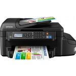 Купить МФУ Epson L655 (C11CE71403)