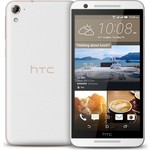 Смартфон HTC One E9s Dual White Luxury