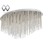 Купить Потолочный светильник MW-LIGHT 464010318