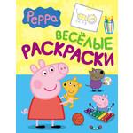 Купить Книжка Росмэн Свинка Пеппа голубая (24102)