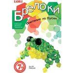 Купить Наборы для творчества Lori Брелоки Плетение (Бус-031)
