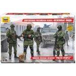 Купить Модель для склеивания Звезда Современная российская пехота Вежливые люди (3665)