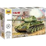 Купить Модель для склеивания Звезда Танк Т-/8 (5039)