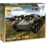 Купить Модель для склеивания Звезда Советский легкий Танк (6258)