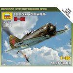 Купить Модель для склеивания Звезда Советский истребитель (6254)