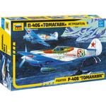 Купить Модель для склеивания Звезда Истребитель (7201)