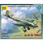 Купить Модель для склеивания Звезда Немецкий бомбардировщик (6123)