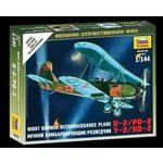 Купить Модель для склеивания Звезда Ночной бомбардировщик (6150)