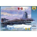 Купить Модель для склеивания Звезда Подводная лодка (9035)