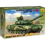 Купить Модель для склеивания Звезда Российский основной танк (5020)