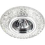 Купить Точечный светильник Novotech 357299