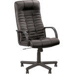 Купить Кресло руководителя Nowy Styl ATLANT BX RU SP-A