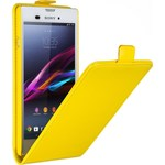 skinBOX ��� Sony Xperia T3 Yellow (T-F-Sxt3)