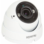 IP-камера Falcon Eye FE-IDV720AHD/35M white