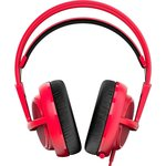 Игровые наушники SteelSeries Siberia 200 Forged Red (51135)