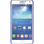 Чехол skinBOX для Samsung A700 Galaxy A7 Shield 4People Blue T-S-SGA700-002