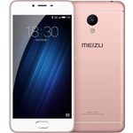 Смартфон Meizu M3S mini Rose Gold 32Gb