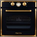 Купить Электрический духовой шкаф Kuppersberg RC 699 ANT Bronze