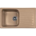 Купить Мойка кухонная Rossinka 78x43,3 реверсивная, с сифоном (RS81-46SW-Sand)