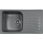 Купить Мойка кухонная Rossinka 78x43,3 реверсивная, с сифоном (RS81-46SW-Gray)