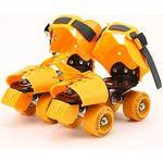 Купить Роликовые коньки Joerex 5037 (детские четырехколесные)
