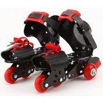 Купить Роликовые коньки Joerex 5051 (детские четырехколесные)