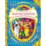 Купить Книга Росмэн Толстой А.Н. Золотой ключик, или Приключения Буратино (978-5-353-05726-0)