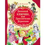 Купить Книга Росмэн Толстой А.Н. Золотой ключик, или Приключения Буратино (978-5-353-05696-6)