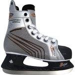 Купить Коньки хоккейные Action PW-216N р. 37