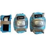 Купить Набор защиты Action PW-308B (локтя, запястья, колена) р. M