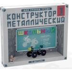 Купить Десятое Королевство Конструктор металлический Школьный-1 для уроков труда 02049ДК
