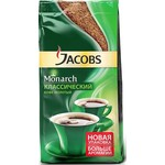 Jacobs Monarch Espresso молотый 230 г