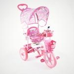 Купить Jaguar Трехколесный велосипед (MS-0737) розовый