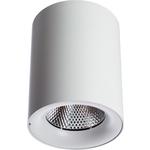 Купить Потолочный светодиодный светильник Artelamp A5118PL-1WH