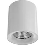 Купить Потолочный светодиодный светильник Artelamp A5130PL-1WH