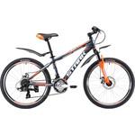 Купить Велосипед Stark Rocket 24.2 D серо-оранжевый