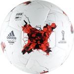 Купить Мяч футзальный Adidas профессиональный Krasava Sala 65 (AZ3199) р.4 сертификат FIFA Approved