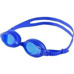 Купить Очки для плавания Arena X-lite Kids 9237777