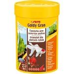 Купить Корм SERA GOLDY Gran Goldfish Granules Floating Food плавающие гранулы для золотых рыбок 100мл (30г)