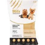 Blitz Petfood Superior Nutrition Adult Dog Mini & Toy Breeds up to10kg с курицей для взрослых собак миниатюрных и мелких пород 2кг